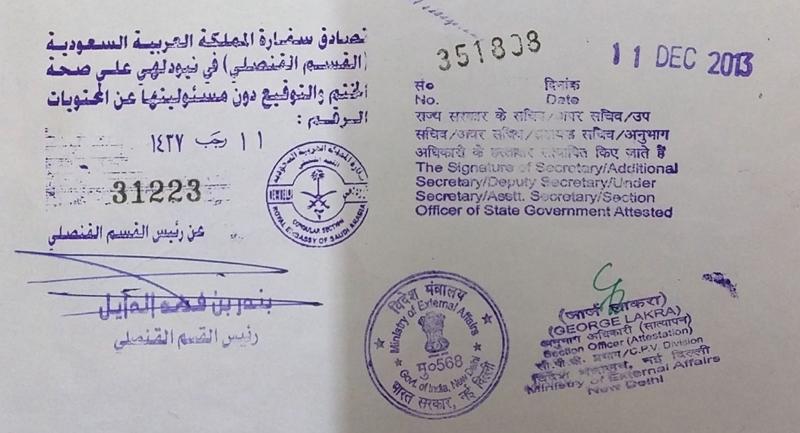 Affidavit & Attestation in Noida